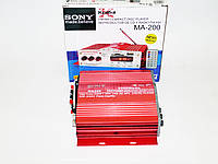 Усилитель звука Sony MA-200 USB + Mp3 4*55W. Отличное качество. Портативный усилитель звука. Код: КДН1522, фото 1