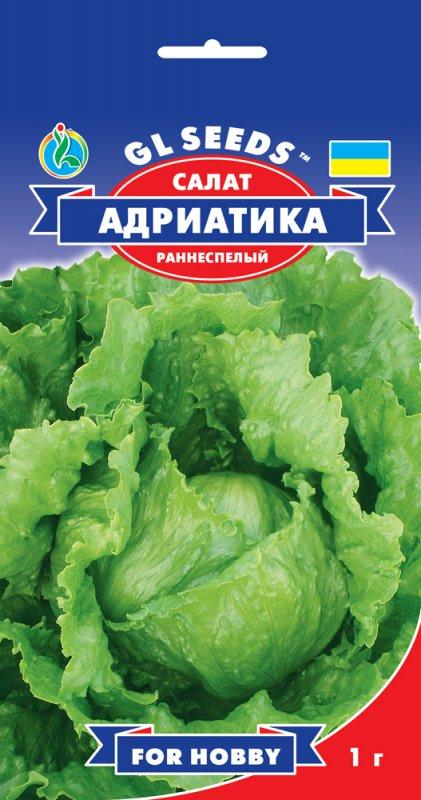 Салат Адриатика, пакет 1г - Семена зелени и пряностей