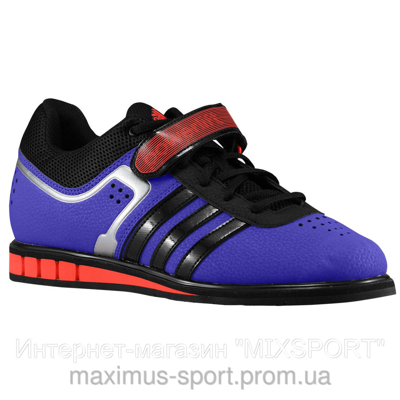 Штангетки adidas Powerlift 2 ( B39759 )