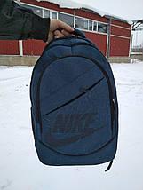 Городской повседневный рюкзак из текстиля 45*30*15 см, фото 3