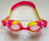 Окуляри для плавання «Рибки» (дитячі, антифог, силіконова перенісся). Колір рожевий/жовтий.