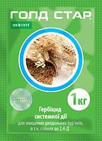 Гербіцид Голд Стар (Гранстар) Укравіт -  1 кг (20уп х 50г)