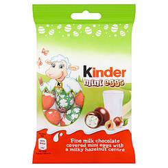 Шоколадные яйца с начинкой Kinder, 75 г