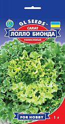 Салат Лолло Бионда, пакет 1г - Семена зелени и пряностей
