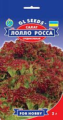 Салат Лолло Росса розовый, пакет 1г - Семена зелени и пряностей