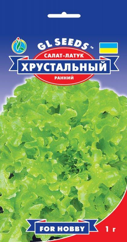 Салат Хрустальный, пакет 1г - Семена зелени и пряностей