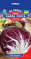 Салат цикорный Пала Росса, пакет 1г - Семена зелени и пряностей