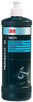 3М™ 09374 Perfect-It™ Fast Cut Compound №1 – Быстродействующая и высокоэффективная абразивная паста, 1 кг