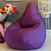 """Кресло- мешок  """"Фиолет"""""""