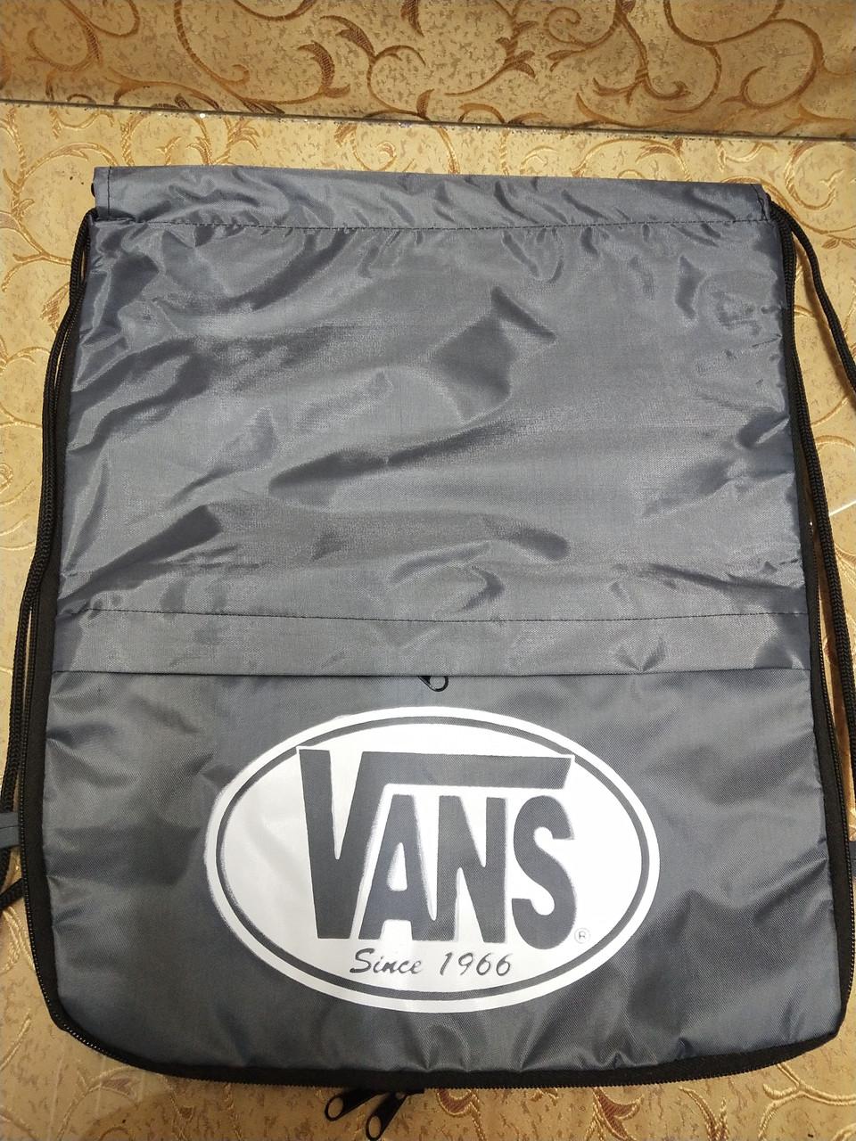 Сумка рюкзак-мешок VANS(только ОПТ ) (Много цветов)Сумка для обуви