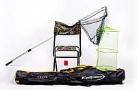 Рыболовный набор садок +стульчик +чехол +подсак для удочек!