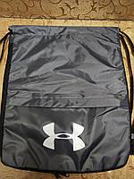 Сумка рюкзак-мешок UNDER ARMOUR(только ОПТ ) (Много цветов)Сумка для обуви, фото 1
