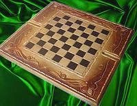 Шахматы , нарды , шашки сувенирные