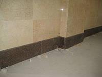 Купить гранитные плиты в Запорожье