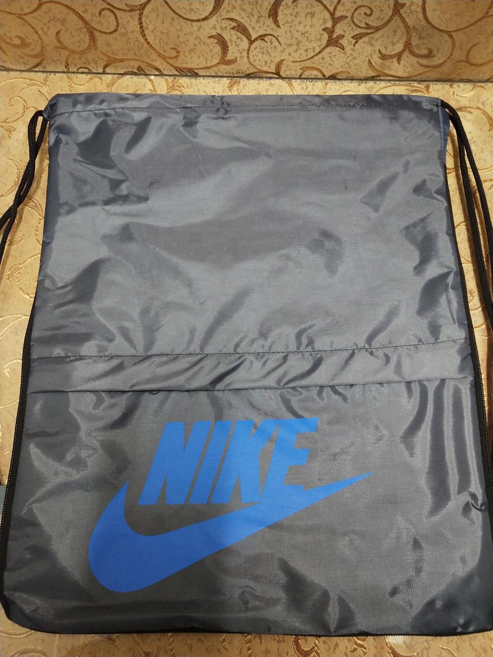 888880e6 Сумка рюкзак-мешок NIKE(только ОПТ ) (Много цветов)Сумка для обуви ...