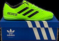 """Обувь для зала """"Бампы"""" Adidas PREDATOR (р 40-45) lime"""