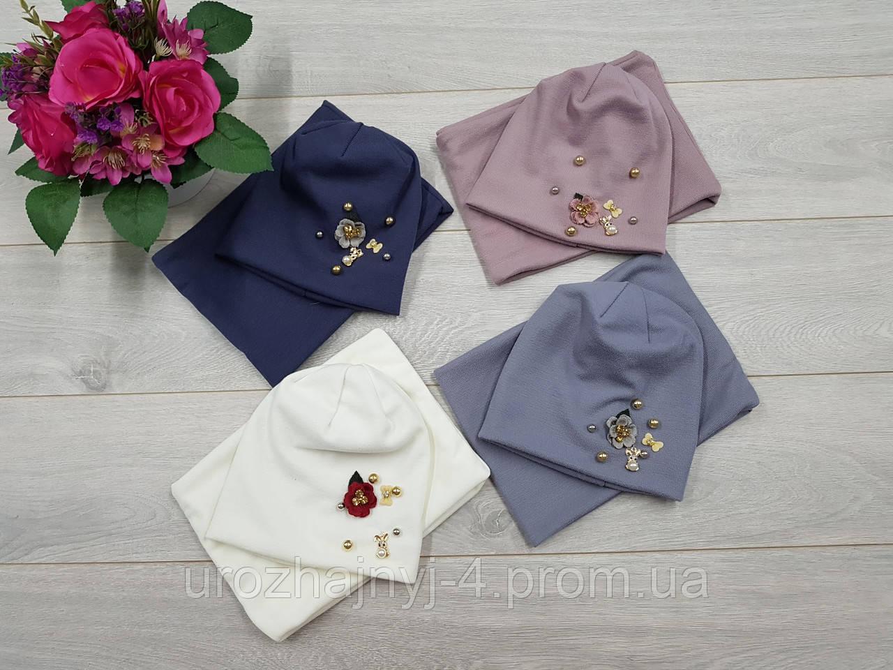 Детская трикотажная шапка и хомут подкладка х/б р 46-48. 4 шт в упаковке.