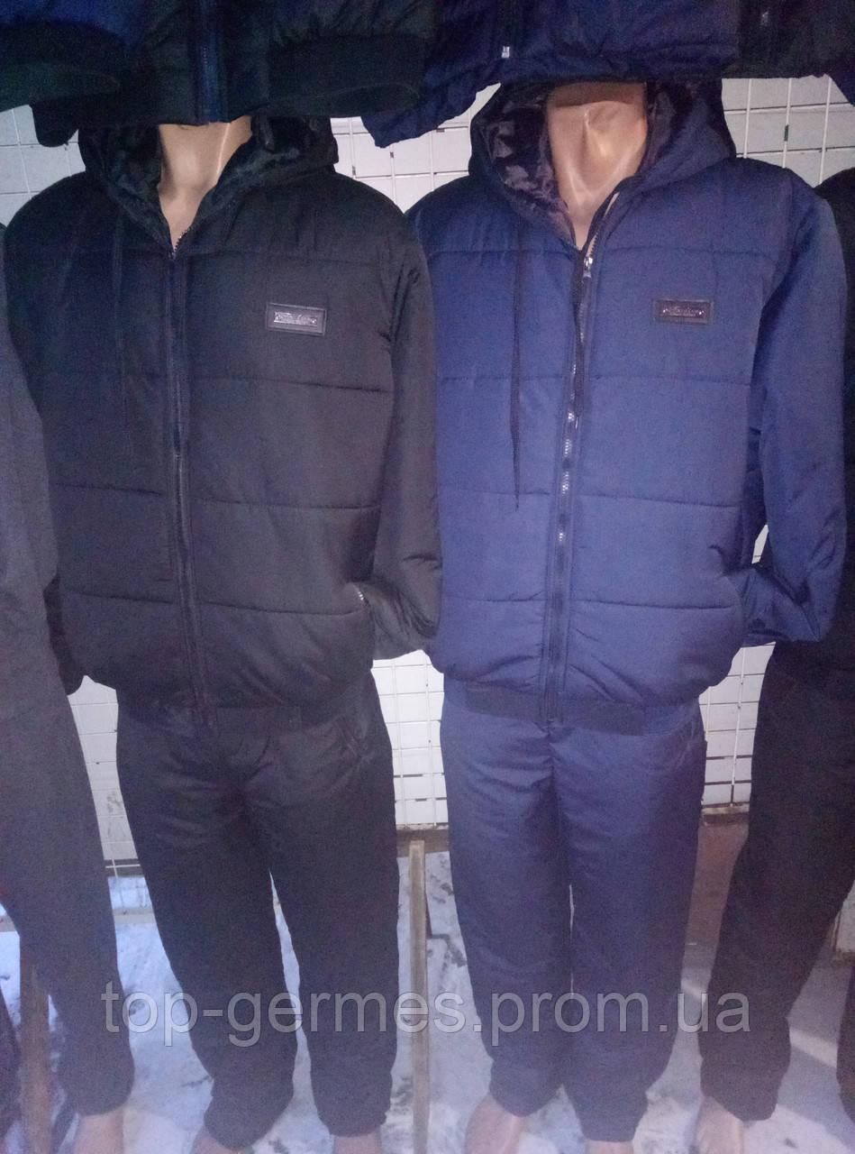 Мужские зимние костюмы синтепон,тренд 2019г