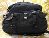 Тактичний (військовий) рюкзак Raid з системою M. O. L. L. E Black (601-black), фото 10