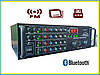 Усилитель мощности звука Bluetooth КАРАОКЕ 620 BT