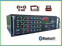 Усилитель мощности звука Bluetooth КАРАОКЕ 620 BT, фото 1