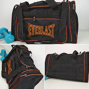 Большая мужская спортивная сумка с плечевым ремнем 62*34*30 см