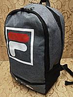 (44*30-большое)Рюкзак спортивный FILA Мессенджер городской опт, фото 1