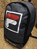(44*30-большое)Рюкзак спортивный FILA Мессенджер городской опт, фото 2