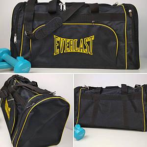 Большая текстильная мужская сумка для спорта 62*34*30 см