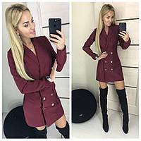 Элегантное стильное платье пиджак на пуговицах бордовое 42-44 44-46, фото 1
