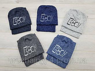 Комплект шапка и хомут для мальчиков р48-50.