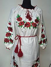 Женское платье вышиванка маки, фото 3