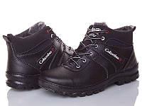 Ботинки мужские зимние 40-45 размер