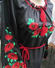Платье вышиванка с маками черное, фото 3