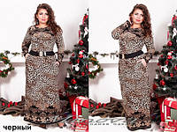 Платье Жираф  (размеры 50-56)