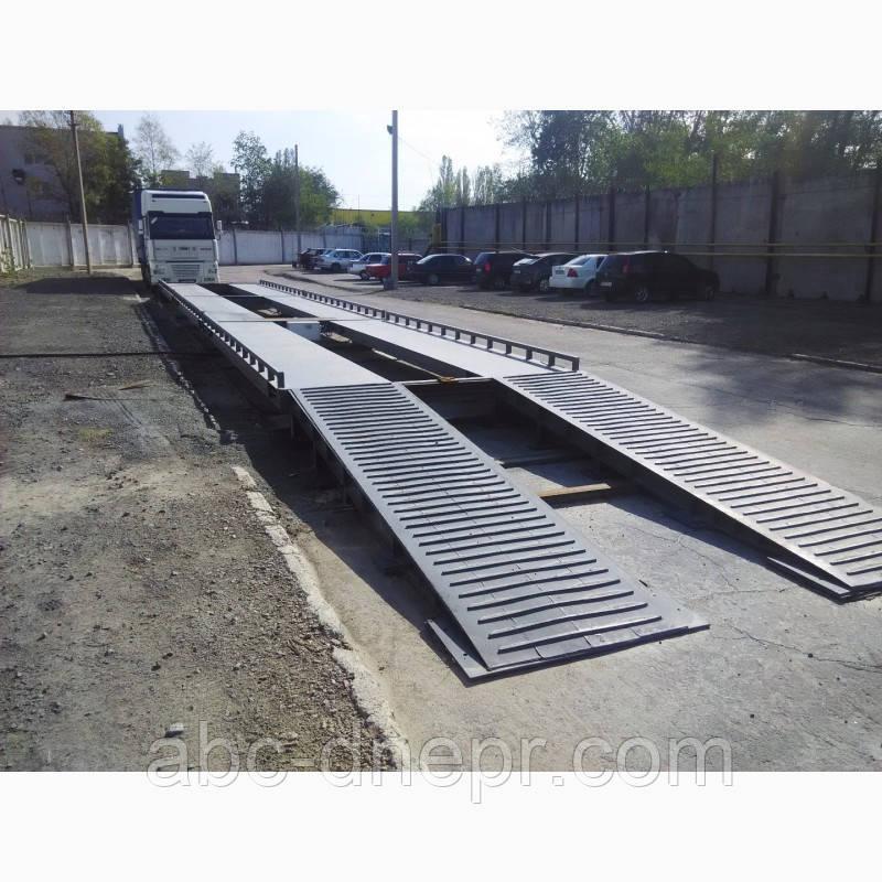 Автомобільні тензометричні фундаментні ваги, система «пандусів» для заїзду/з'їзду автотранспорту