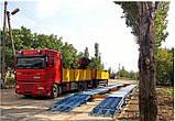 Автомобільні тензометричні фундаментні ваги, система «пандусів» для заїзду/з'їзду автотранспорту, фото 2