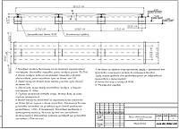 Проектно-вишукувальні роботи по влаштуванню вагового майданчика для автомобільних ваг