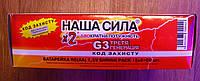 Батарейки Наша Сила G3 X2 R6 ААА, фото 1
