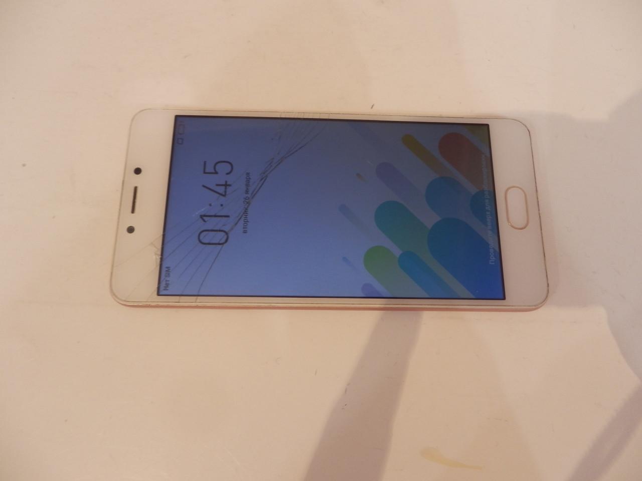 Мобильный телефон Meizu M5c M710H 2/16 №6185