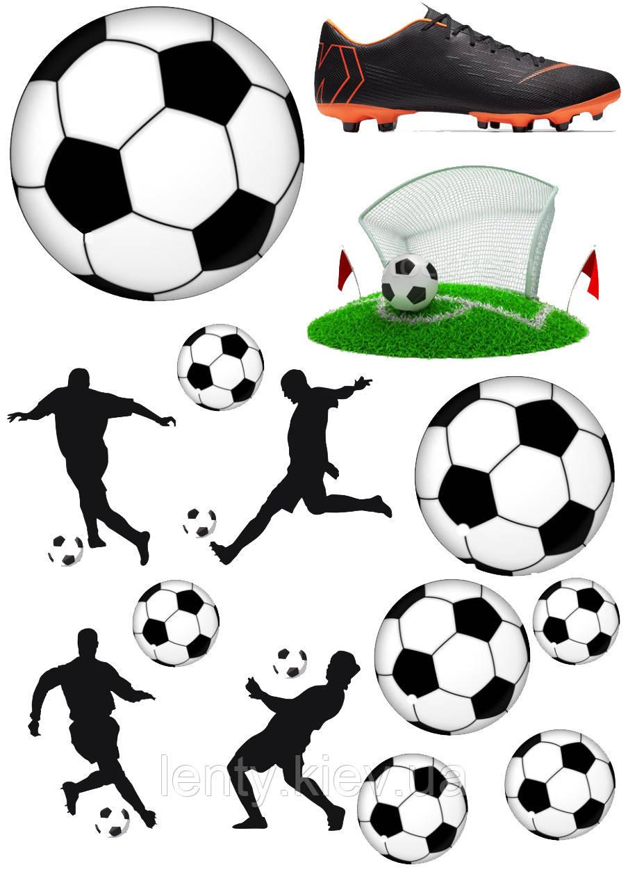 Картинки с футбольной тематикой для печати