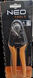 Кусачки для різання арматури і сталевого троса NEO Tools (01-512), фото 4