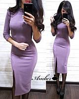 """Люрексное платье """"Текила"""" с разрезом, фото 1"""