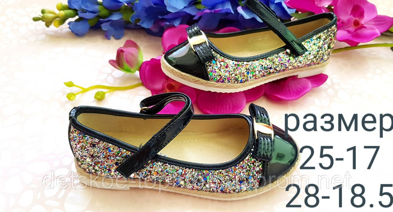 Детские туфли для девочки, размер 25, 28