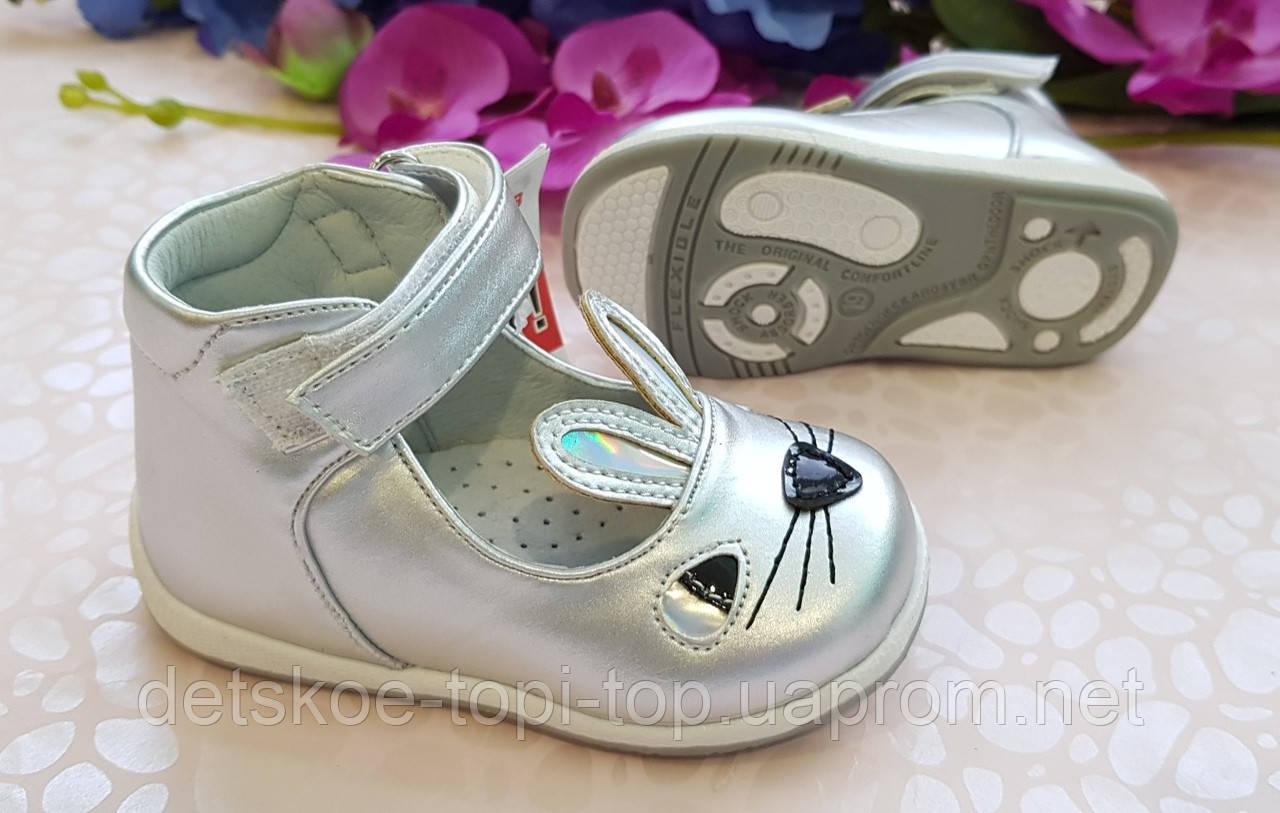 Ортопедические туфли для девочки,  размер 19, 21