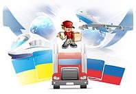 Доставка в Москву на следующий день