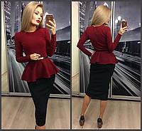 a9608615fad Красивый женский костюм  бордовая кофта с баской и длинным рукавом и чёрная  юбка карандаш 42