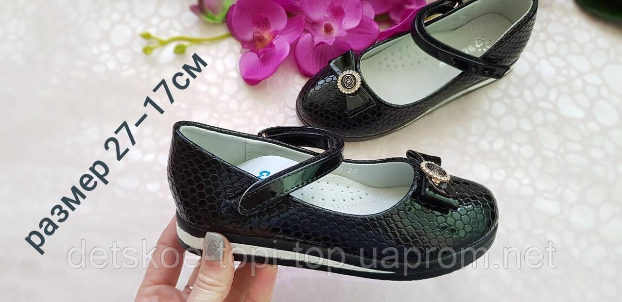 Туфли для девочки, размер 27