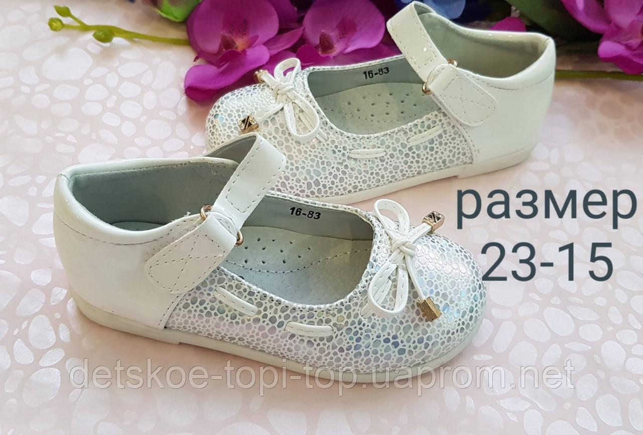 Нарядные туфли для девочки, размер 23