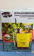 Опрыскиватель садовый с ручным приводом Уралэлектро ОСАРП-16 (аккумуляторный), фото 1